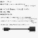 SHAPR/シャープ対応 マイクロUSB - USBアダプタ OTGケーブル USB A変換ケーブル オス-メス  USB 2.0 送料無料【メール便の場合】