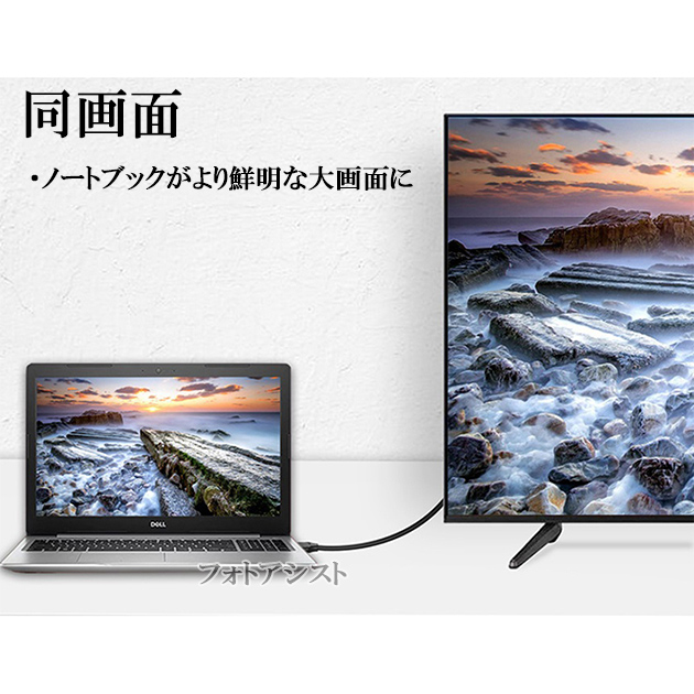 【互換品】LG エルジー対応  HDMI ケーブル 高品質互換品 TypeA-A  2.0規格  3.0m  Part 2  18Gbps 4K@50/60対応  送料無料【メール便の場合】