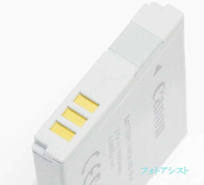 Canon キヤノン NB-6LH  純正・英語表記版 S120などに 送料無料【ゆうパケット】NB6LHカメラバッテリー 充電池