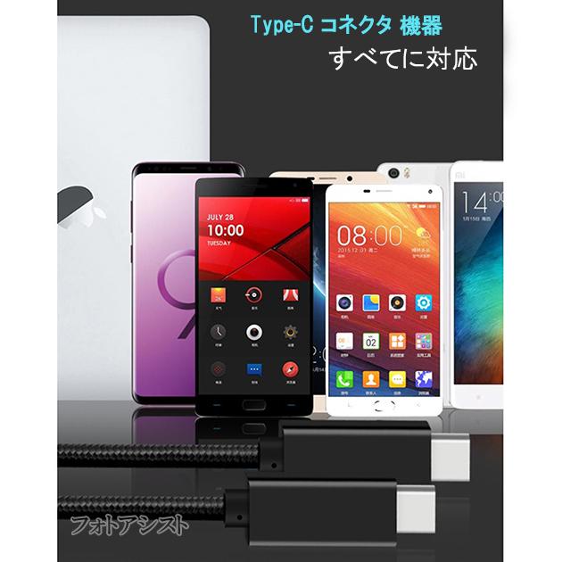 【互換品】 OPPO オッポ対応 Type-Cケーブル(C-C USB3.1  gen2  1m 黒色)   送料無料【メール便の場合】