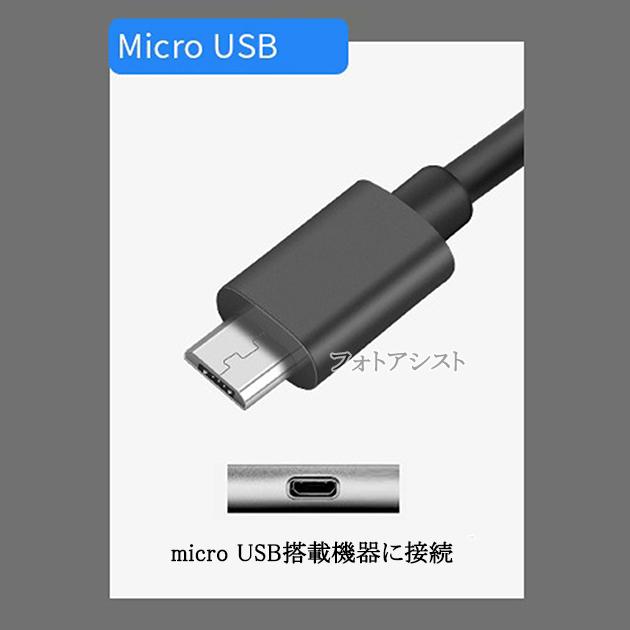 Huawei/ファーウェイ対応 マイクロUSB - USBアダプタ OTGケーブル USB A変換ケーブル オス-メス  USB 2.0 送料無料【メール便の場合】
