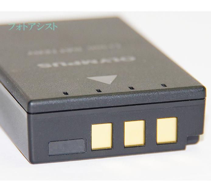 OLYMPUS オリンパス  リチウムイオン充電池 BLS-1 純正   送料無料【ゆうパケット】カメラバッテリーBLS1