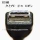 HDMI ケーブル HDMI -ミニHDMI端子 キヤノン HTC-100互換品 1.4規格対応 10.0m