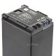 【互換品】 Canon キヤノン BP-827 高品質互換バッテリー 保証付き