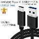 【互換品】 OPPO オッポ対応 Type-Cケーブル(A-C USB3.1  gen1  1m 黒色)  送料無料【メール便の場合】