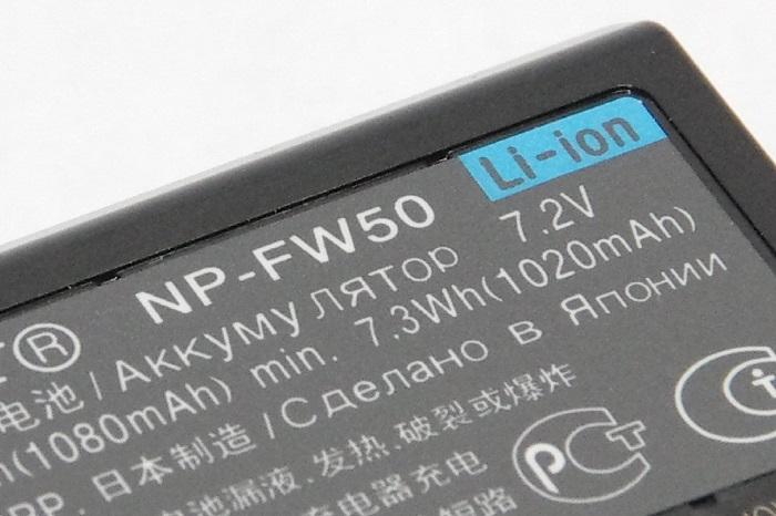 ソニー  NP-FW50 純正・海外向け表記版    リチャージャブルバッテリー QX1・α7 IIなど 送料無料【ゆうパケット】