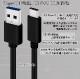 ADATA/エーデータ対応  (USB Type-C ) A-タイプC 1.0m USB 3.1 Gen1 56Kレジスタ使用 送料無料【メール便の場合】