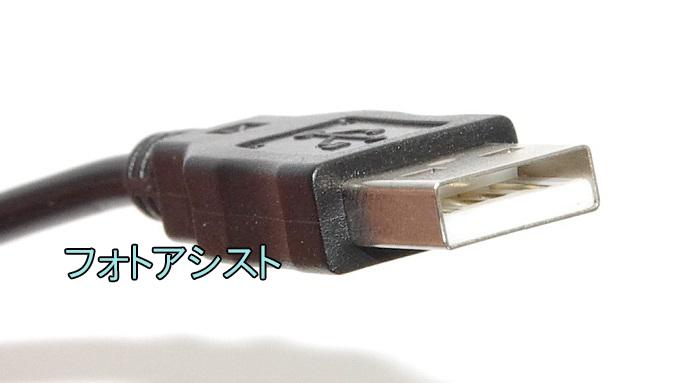 【互換品】OLYMPUS オリンパス 高品質互換 CB-USB4 USB接続ケーブル1.0m デジタルカメラ用
