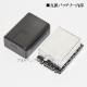 【互換品】 Panasonic パナソニック VW-VBK180 高品質互換バッテリー 保証付き