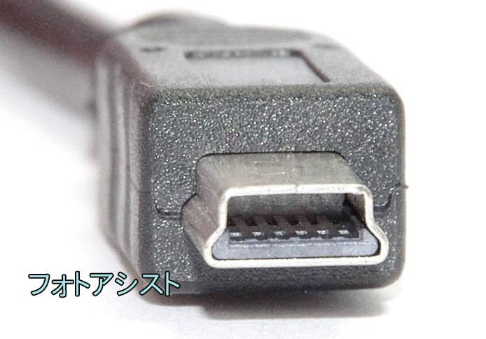 【互換品】Canon キヤノン 高品質互換 インターフェースケーブル IFC-400PCU  1.0m (IFC-200U・IFC-300PCU・IFC-500Uにも対応)