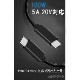 【互換品】 SONY ソニー USB Type-C ケーブル(C-C)UCB24/UCB32互換ケーブル   USB3.1 Gen2(10Gbps) PD対応 1m  Xperia・エクスペリア充電  送料無料【メール便の場合】