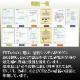 【互換品】 パナソニック DMW-BCC12/ライカ BP-DC4/リコー DB-60・DB-65/ペンタックス D-LI106 高品質互換バッテリー 保証付き  送料無料【メール便の場合】