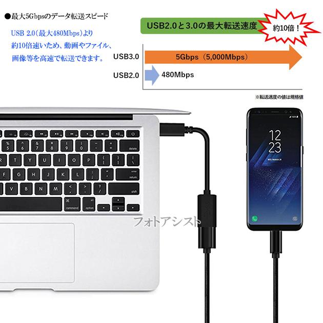 Huawei/ファーウェイ対応 USB-C - USBアダプタ  OTGケーブル Type C USB3.1(Gen1)-USB A変換ケーブル オス-メス USB 3.0(ブラック) 送料無料【メール便の場合】