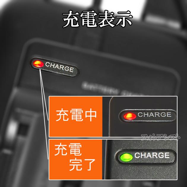 【互換品】 Canon キヤノン LP-E5 高品質互換充電器 USB充電タイプ 保証付き  【LC-E5互換品】