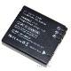 【互換品】 Panasonic パナソニック DMW-BCE10 / リコー DB-70 / ライカ BP-DC6高品質互換バッテリー 保証付き  送料無料【メール便の場合】