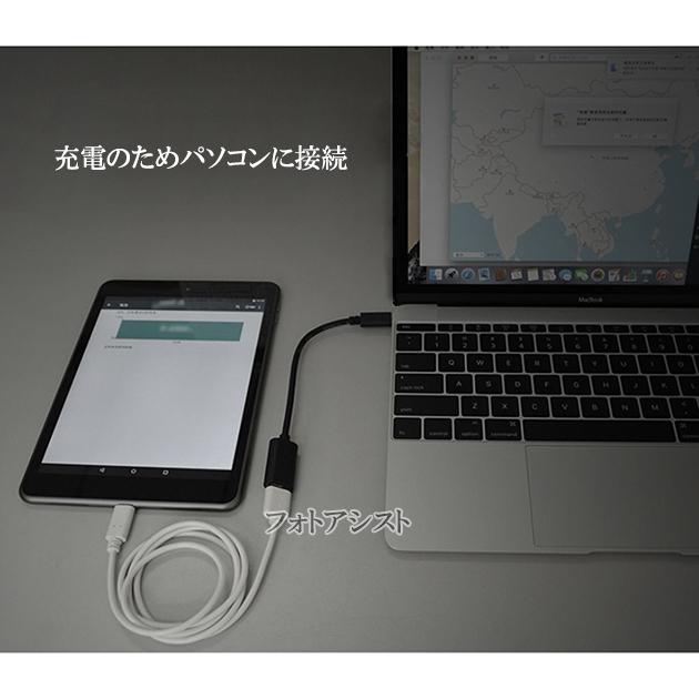 サムスン/Galaxy対応 USB-C - USBアダプタ  OTGケーブル Type C USB3.1(Gen1)-USB A変換ケーブル オス-メス USB 3.0(ブラック) 送料無料【メール便の場合】