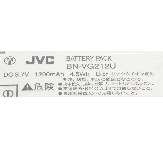 JVCKENWOOD JVC ビクター純正 BN-VG212 リチウムイオンバッテリー  送料無料【ゆうパケット】