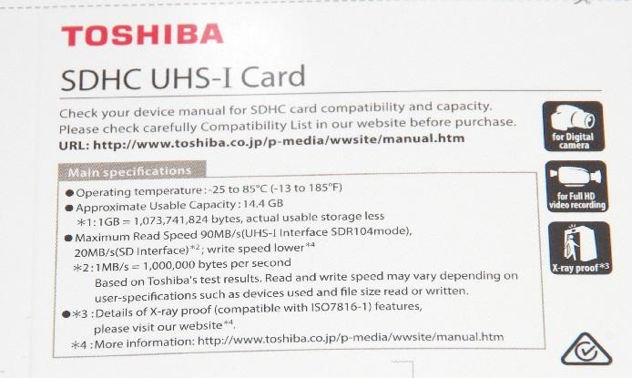 東芝 TOSHIBA  SDHCカード 16GB クラス10 90MB/s  高速 EXCERIAシリーズ 海外パッケージ版 (SDカード・メモリーカード)