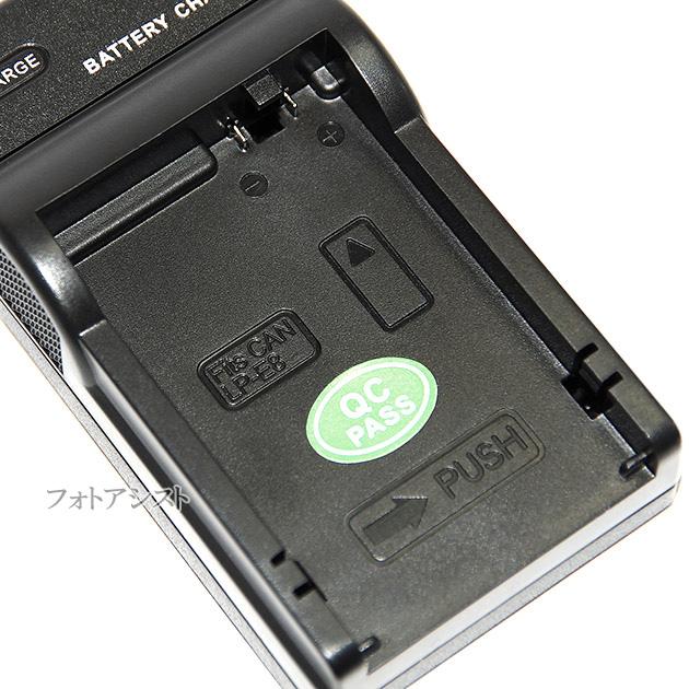 【互換品】 Canon キヤノン LP-E8 高品質互換充電器 USB充電タイプ 保証付き  【LC-E8互換品】