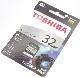 東芝 TOSHIBA  SDHCカード 32GB  海外パッケージ版  EXCERIA PRO Class10 UHS-I U3 R:95MB/s W:75MB/s (SDカード・メモリーカード)