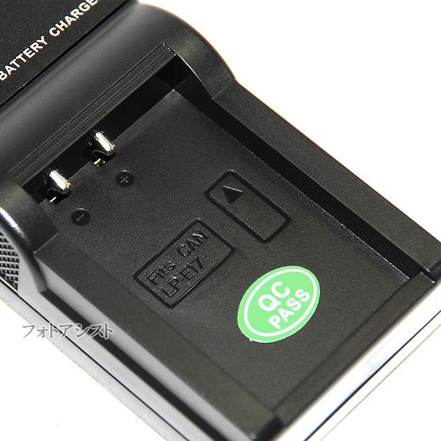 【互換品】 Canon キヤノン LP-E17 高品質互換充電器 USB充電タイプ 保証付き  【LC-E17互換品】