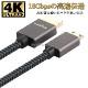 Panasonic パナソニック対応  HDMI ケーブル HDMI (Aタイプ)-ミニHDMI端子(Cタイプ) 2.0規格対応 1.2m  (イーサネット対応・Type-C・mini)  黒色