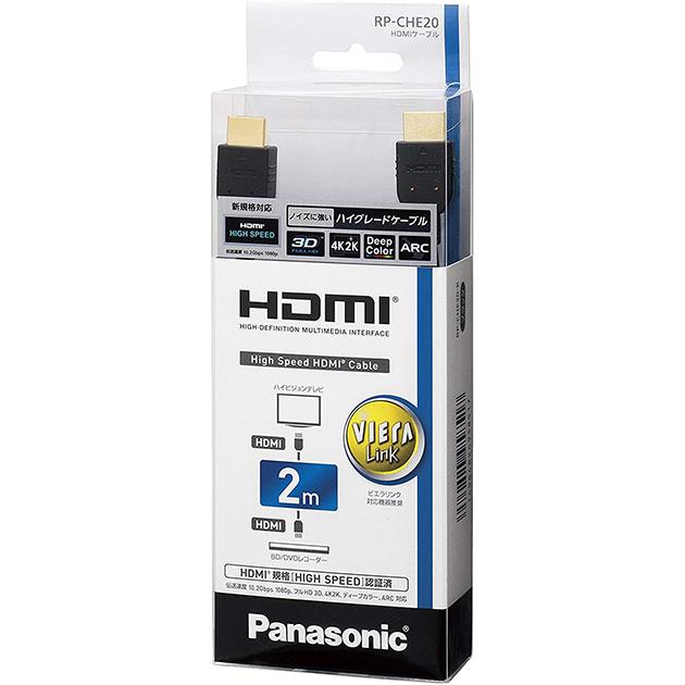 パナソニック HDMIケーブル ブラック 2m RP-CHE20-K