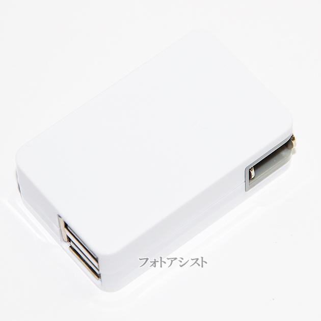 【互換品】Anker/アンカー対応  急速充電器 ACアダプター 2ポート同時充電 最大2.1A 送料無料【メール便の場合】