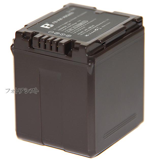 【互換品】 Panasonic パナソニック VW-VBG260高品質互換バッテリー 保証付き