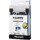 パナソニック HDMIケーブル ブラック 5m RP-CHE50-K
