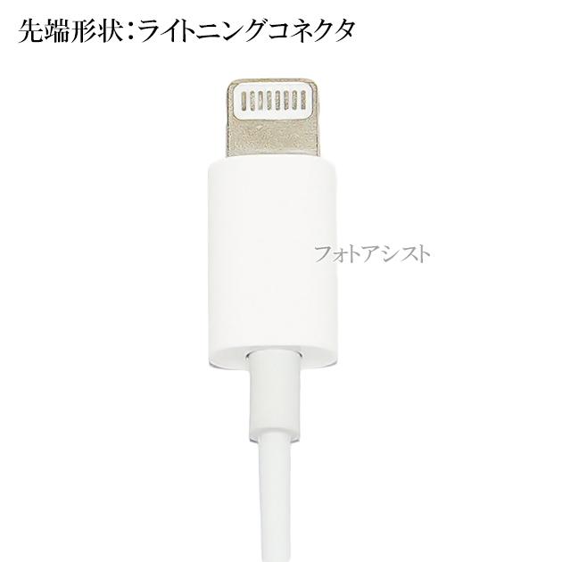 【互換品】EarPods with Lightning Connector 高品質互換品 アップルiPhone/iPod touch/iPad対応イヤホンマイク イヤーポッズライトニングコネクタ 送料無料【メール便の場合】