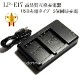 【互換品】 Canon キヤノン LP-E17 互換充電器  USB充電タイプ 保証付き 2個同時充電  送料無料【メール便の場合】