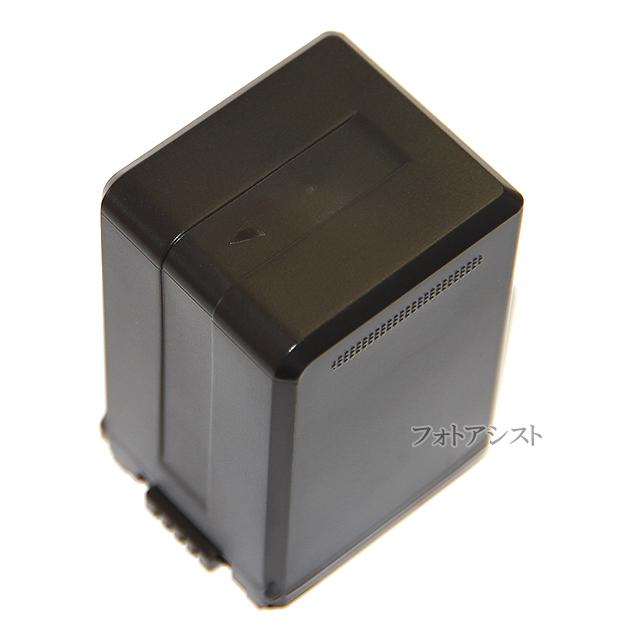 【互換品】 Panasonic パナソニック VW-VBG390高品質互換バッテリー 保証付き