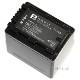 【互換品】 Panasonic パナソニック VW-VBK360高品質互換バッテリー 保証付き