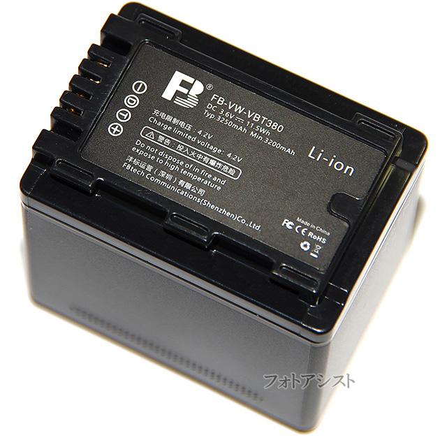 【互換品】 Panasonic パナソニック VW-VBT380高品質互換バッテリー 保証付き