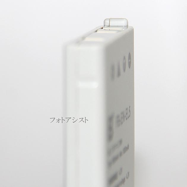 【互換品】 Nikon ニコン EN-EL5 高品質互換バッテリー 保証付き  送料無料【メール便の場合】