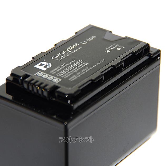 【互換品】 Panasonic パナソニック VW-VBD55/VW-VBD58高品質互換バッテリー 保証付き