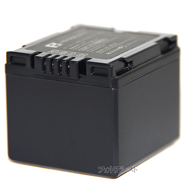 【互換品】 Panasonic パナソニック CGA-DU14高品質互換バッテリー 保証付き