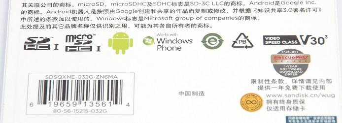 SanDisk サンディスク  microSDHCカード Extreme  32GB  アダプター付属  海外パッケージ版  Class10 UHS-I U3対応 V30 90MB/s  (マイクロSDカード)