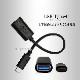 WESTERN DIGITAL対応 USB-C - USBアダプタ  OTGケーブル Type C USB3.1(Gen1)-USB A変換ケーブル オス-メス USB 3.0(ブラック) 送料無料【メール便の場合】