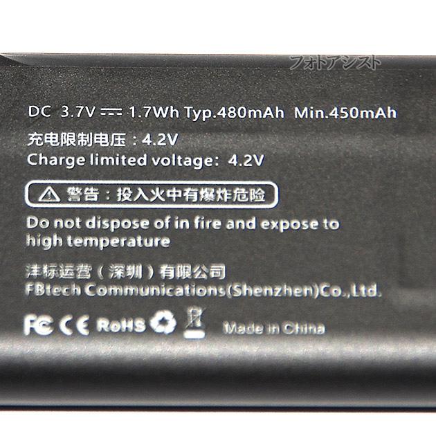 【互換品】 Nikon ニコン EN-EL11 /  OLYMPUS オリンパス LI-60B / PENTAX ペンタックス D-LI78  高品質互換バッテリー 保証付き  送料無料【メール便の場合】