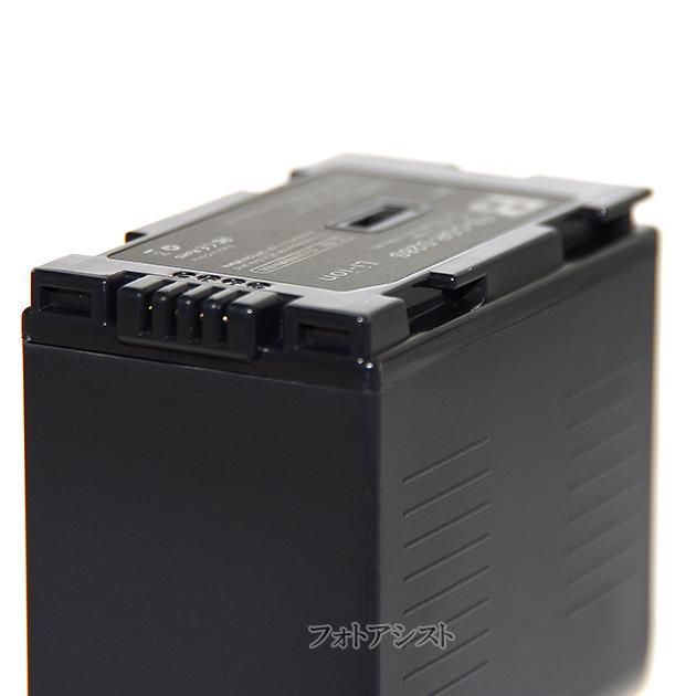 【互換品】 Panasonic パナソニック CGR-D28S高品質互換バッテリー 保証付き