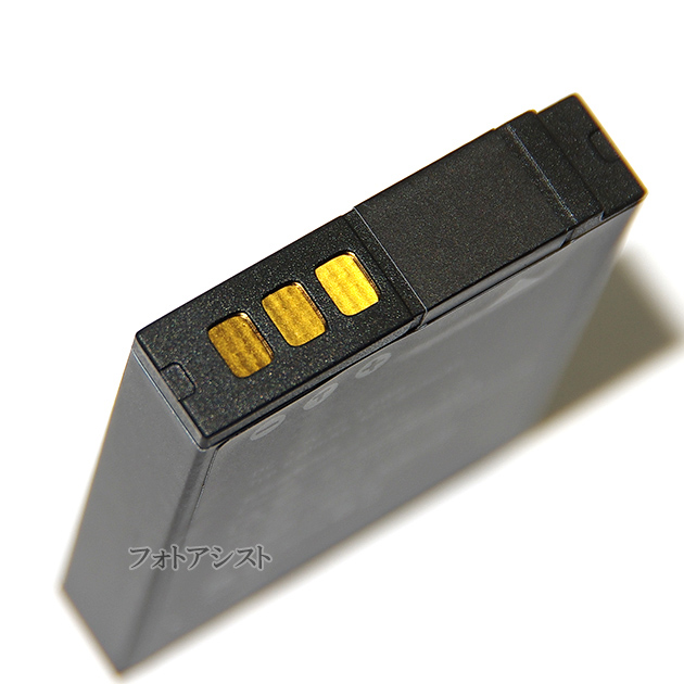 【互換品】 Nikon ニコン EN-EL12 高品質互換バッテリー 保証付き  送料無料【メール便の場合】