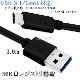 ELECOM/エレコム対応  (USB Type-C ) A-タイプC 1.0m USB 3.1 Gen1 56Kレジスタ使用 送料無料【メール便の場合】