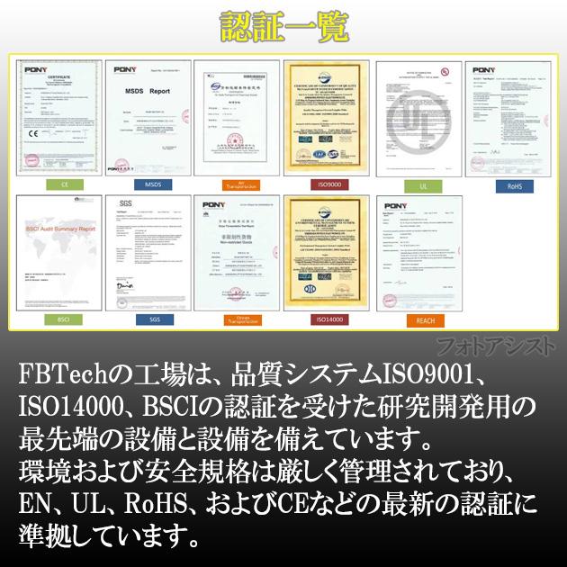 【互換品】 Nikon ニコン EN-EL19 高品質互換バッテリー 保証付き  送料無料【メール便の場合】
