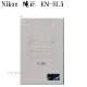 Nikon  ニコン  EN-EL5 純正   送料無料【ゆうパケット】 ENEL5カメラバッテリー 充電池