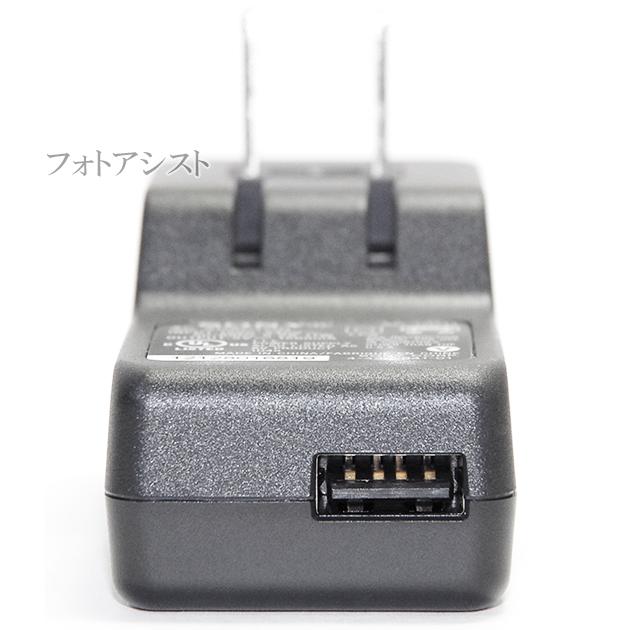 SONY ソニー AC-UD11 純正ACアダプター