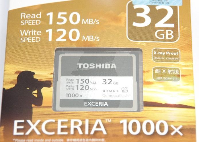 TOSHIBA 東芝  CF コンパクトフラッシュ EXCERIA 1000倍速 32GB 海外パッケージ版   R:150MB/s W:120MB/s  UDMA7