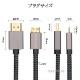 OLYMPUS オリンパス対応  HDMI ケーブル HDMI (Aタイプ)-ミニHDMI端子(Cタイプ) 2.0規格対応 3.0m  (イーサネット対応・Type-C・mini)