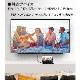 【互換品】SHARP シャープ対応  HDMI 2.1規格ケーブル 8K対応  HDMI TypeA-A 2.0m  UltraHD  48Gbps 8K@60Hz (4320p) 4K@120Hz対応 動的HDR